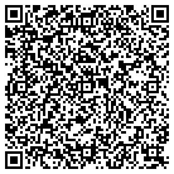 """QR-код с контактной информацией организации ООО """"МЕТАЛЛ-ДС"""""""