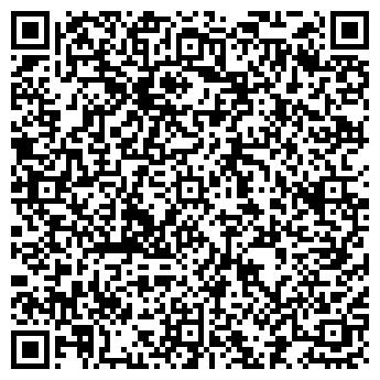 """QR-код с контактной информацией организации ТОО """"Темир Спец Сервис"""""""