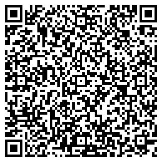 """QR-код с контактной информацией организации ИП """"ІНЖУ"""""""
