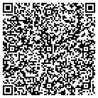 QR-код с контактной информацией организации Центр соединение