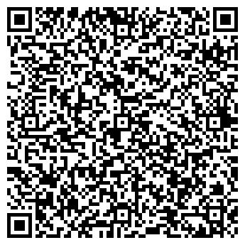 """QR-код с контактной информацией организации Общество с ограниченной ответственностью ООО """"ОМК Украина"""""""