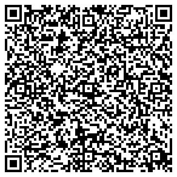 QR-код с контактной информацией организации ТОО VD Building Corporation