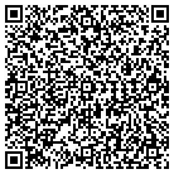 """QR-код с контактной информацией организации ООО """"Интпол"""""""