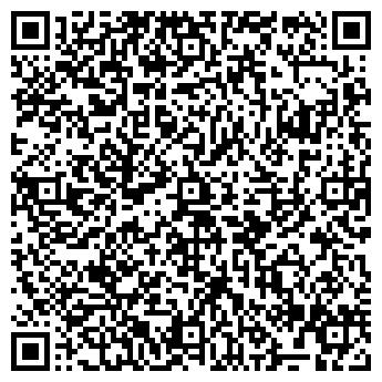 """QR-код с контактной информацией организации ОДО """"Дрибино"""""""