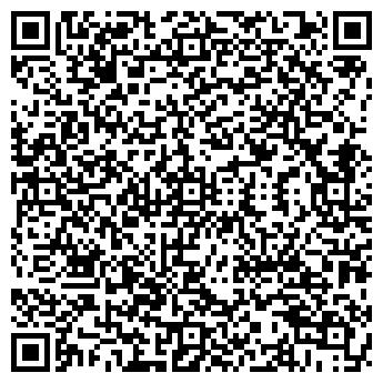 QR-код с контактной информацией организации ООО «Нигмамикс»