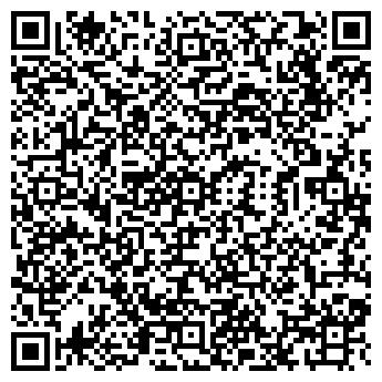 """QR-код с контактной информацией организации ТОО """"Сталь Трест"""""""