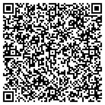 QR-код с контактной информацией организации ТОО СпецМашХолдинг