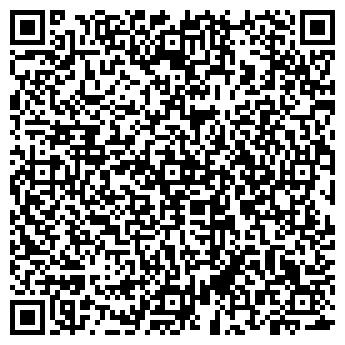 QR-код с контактной информацией организации ЕАТС ТОО