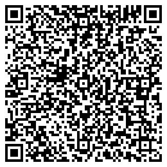 """QR-код с контактной информацией организации ООО """"КЭКК"""""""