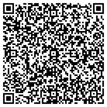 """QR-код с контактной информацией организации ИП """"Турдиева Р.Т."""""""