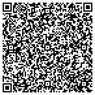 """QR-код с контактной информацией организации ТОО """"Винтовые фундаменты AKSF"""""""