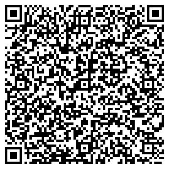 QR-код с контактной информацией организации Украинские специальные стали, ООО