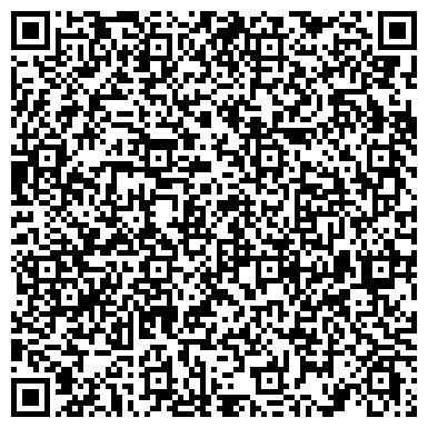 """QR-код с контактной информацией организации Общество с ограниченной ответственностью ООО """"ГосподарЭкспорт"""""""