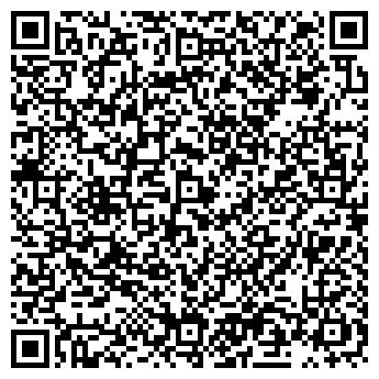 """QR-код с контактной информацией организации ООО """"КАСТОРАСТРОЙ"""""""