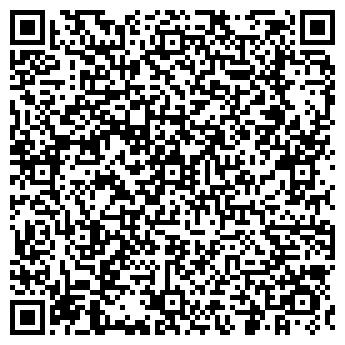 """QR-код с контактной информацией организации Общество с ограниченной ответственностью ООО """"Данцветмет"""""""