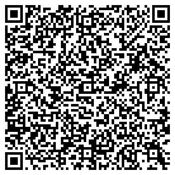"""QR-код с контактной информацией организации ООО """"Акатон - СБМ"""""""