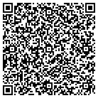 """QR-код с контактной информацией организации Публичное акционерное общество ОАО """"Минпласт"""""""