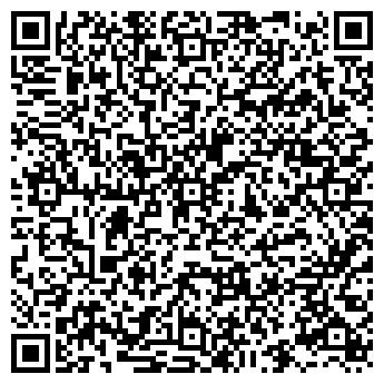 QR-код с контактной информацией организации Общество с ограниченной ответственностью ООО «ЗЕГТ»