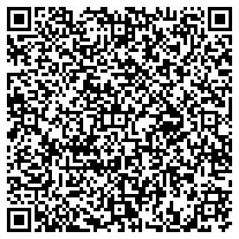 QR-код с контактной информацией организации Общество с ограниченной ответственностью ООО «КФ-трейд»