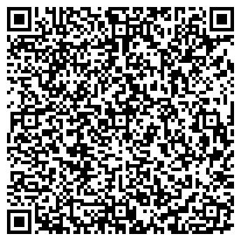"""QR-код с контактной информацией организации Частное предприятие УП """"АЛЬКОМП"""""""