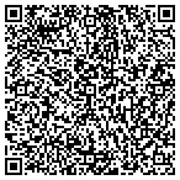 QR-код с контактной информацией организации ТОО Стальной век