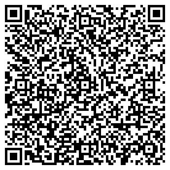 """QR-код с контактной информацией организации ТОО """"Шариф Металл"""""""