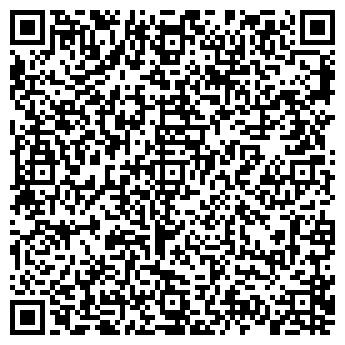 """QR-код с контактной информацией организации ТОО """"ТМК-Казахстан"""""""