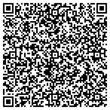 """QR-код с контактной информацией организации ИП Ленц """"Экология Н2О в Алматы"""""""