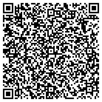 """QR-код с контактной информацией организации ООО""""Стальной Мир"""""""