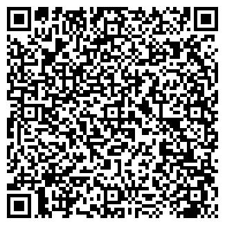 QR-код с контактной информацией организации ЛИДЕР ТД