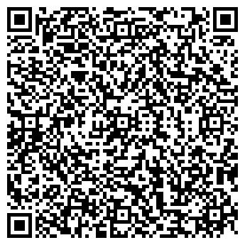 QR-код с контактной информацией организации ЭМП