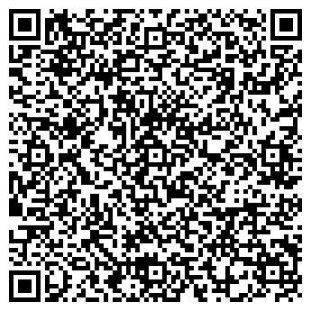 """QR-код с контактной информацией организации ООО """"АРМсервисТорг"""""""