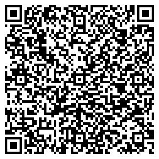 QR-код с контактной информацией организации MetalWeld