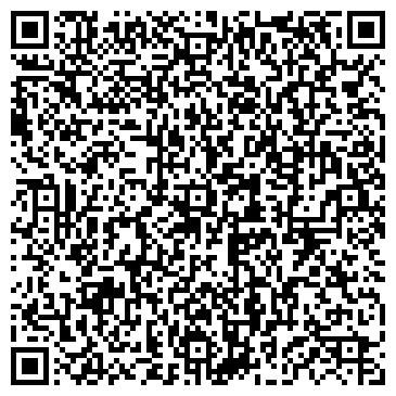 """QR-код с контактной информацией организации Общество с ограниченной ответственностью ООО """"БИЗНЕС ПОДХОД"""""""