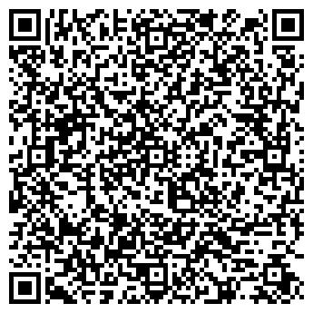 """QR-код с контактной информацией организации ООО """"ХитСталь"""""""