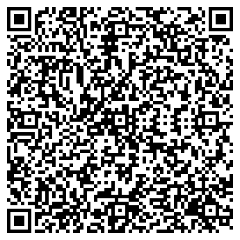 QR-код с контактной информацией организации ГЕМ ФИРМА