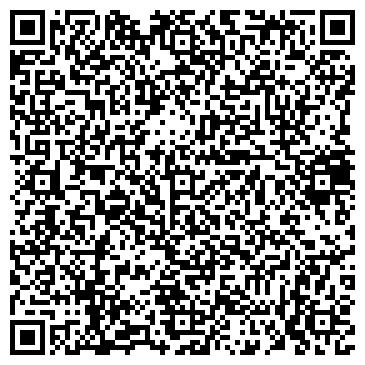 QR-код с контактной информацией организации БелПрофайл, ООО
