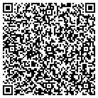 QR-код с контактной информацией организации Слиго Трейдинг, ООО