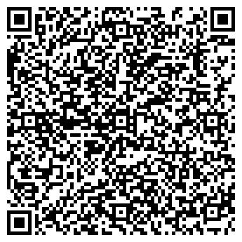 QR-код с контактной информацией организации Дислакомпани, ООО