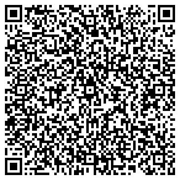 QR-код с контактной информацией организации Тракторсервис, ОДО