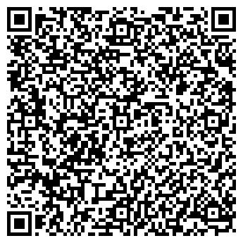 QR-код с контактной информацией организации Танид, ООО