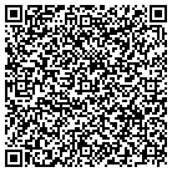 QR-код с контактной информацией организации Горстройсервис, ООО
