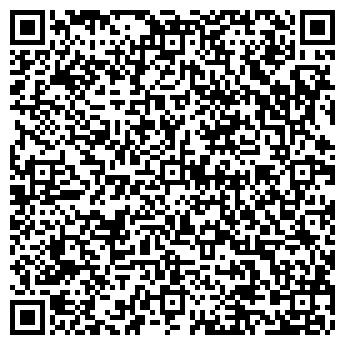 QR-код с контактной информацией организации Белхол, ООО