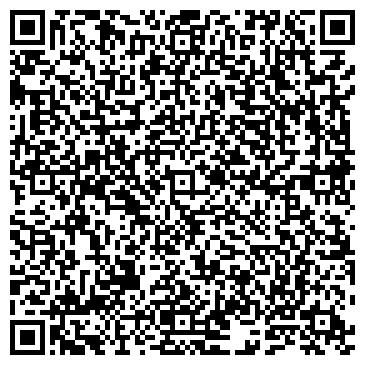 QR-код с контактной информацией организации Стройтрейдинг, ОДО