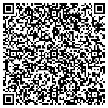 QR-код с контактной информацией организации Кептан, ЧПУП