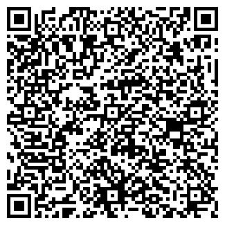 QR-код с контактной информацией организации COLGRAN