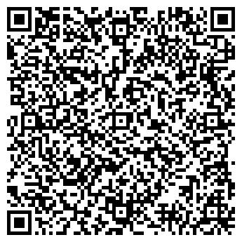QR-код с контактной информацией организации Прокатснаб, ООО