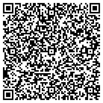 QR-код с контактной информацией организации Вестстройпром-БЭГ, ООО