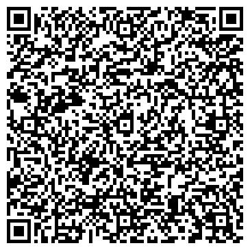QR-код с контактной информацией организации Технология Максимум, ОДО