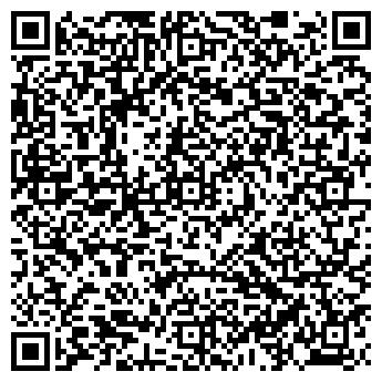 QR-код с контактной информацией организации Анаяда, ООО